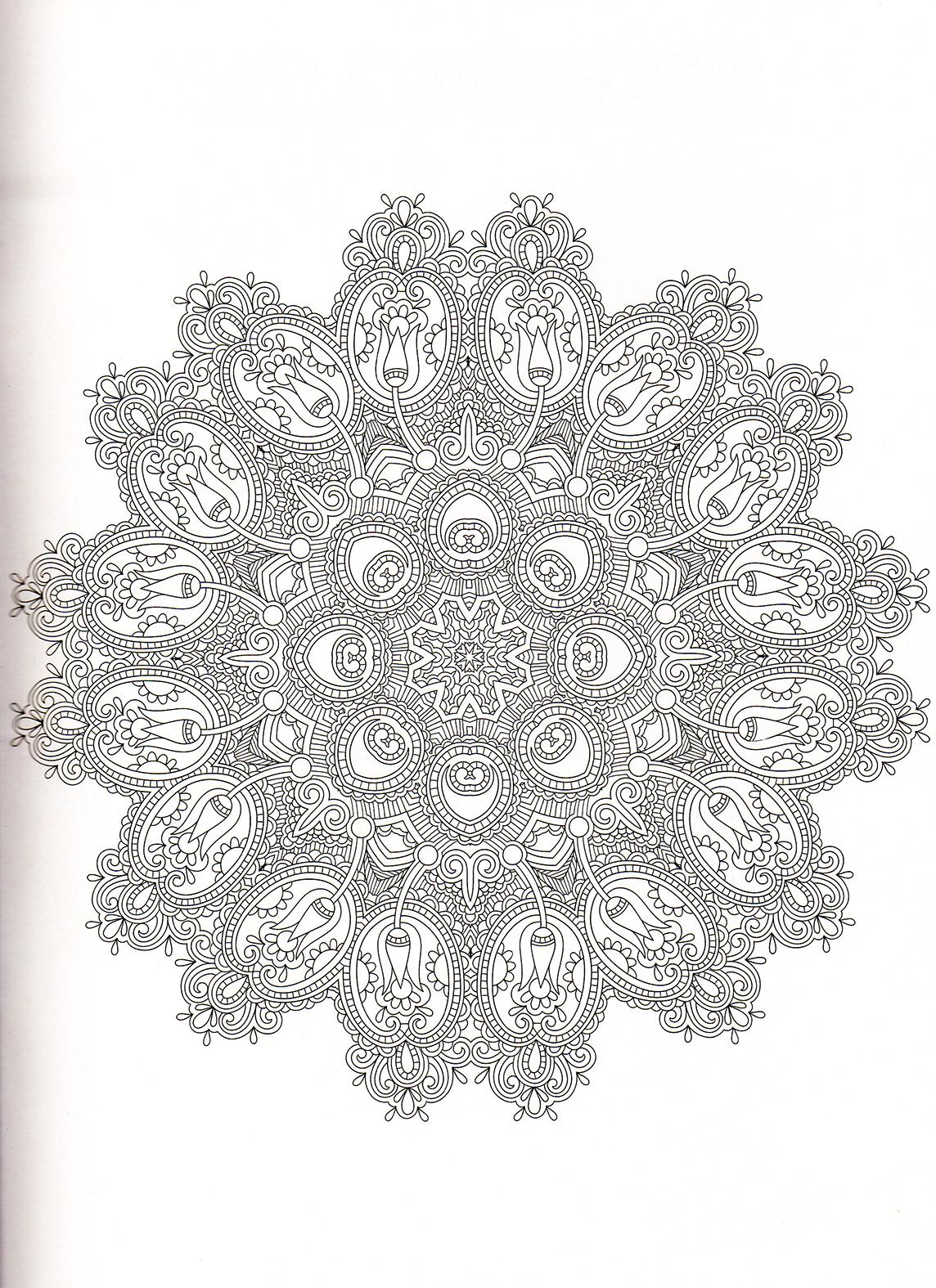 Le Mandala Et La Chromotherapie A Imprimer On Fait Tout